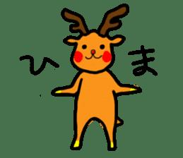 kuritona's Campus Life sticker #544563