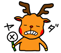 kuritona's Campus Life sticker #544566