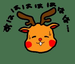 kuritona's Campus Life sticker #544575