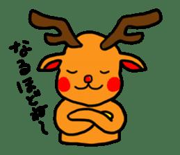 kuritona's Campus Life sticker #544576