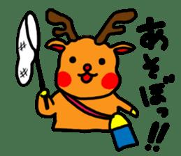 kuritona's Campus Life sticker #544578