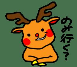 kuritona's Campus Life sticker #544579