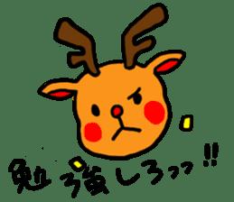 kuritona's Campus Life sticker #544581