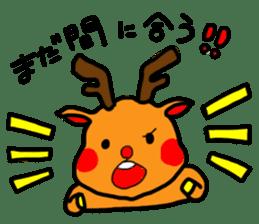 kuritona's Campus Life sticker #544583