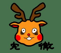 kuritona's Campus Life sticker #544584