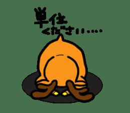 kuritona's Campus Life sticker #544585