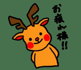 kuritona's Campus Life sticker #544589