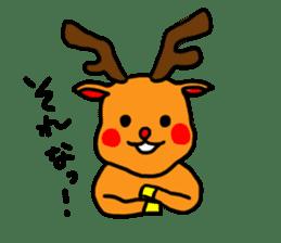 kuritona's Campus Life sticker #544590