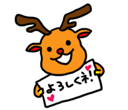 kuritona's Campus Life sticker #544591