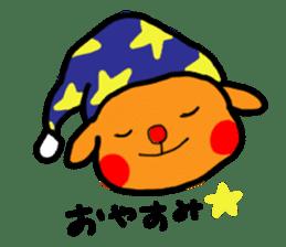 kuritona's Campus Life sticker #544593