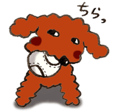 Ichigo-inu and Friends  Vol.2 sticker #545249