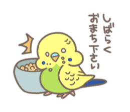 I am budgie! sticker #545402