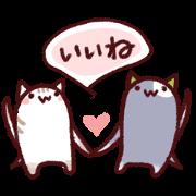 สติ๊กเกอร์ไลน์ White Cat and Gray Cat