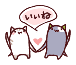 White Cat and Gray Cat sticker #545634
