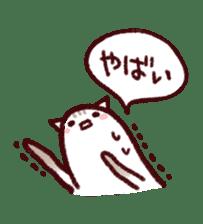 White Cat and Gray Cat sticker #545643
