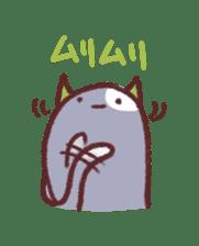 White Cat and Gray Cat sticker #545644