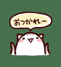 White Cat and Gray Cat sticker #545650