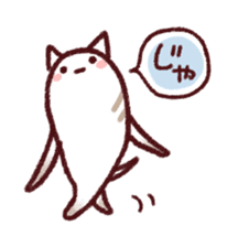 White Cat and Gray Cat sticker #545672