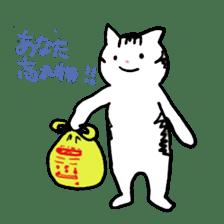 hijiki san sticker #545851