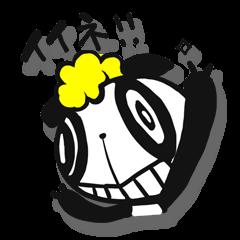 ORESAMA PANDA
