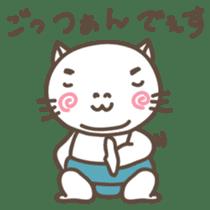 DOSUKOI NYANKO Japanese version sticker #547674