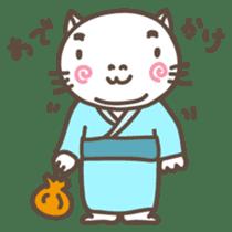 DOSUKOI NYANKO Japanese version sticker #547675