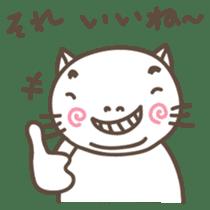 DOSUKOI NYANKO Japanese version sticker #547681