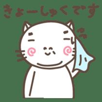 DOSUKOI NYANKO Japanese version sticker #547684