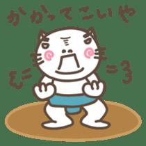 DOSUKOI NYANKO Japanese version sticker #547685