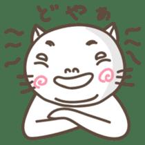 DOSUKOI NYANKO Japanese version sticker #547687