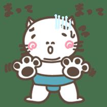 DOSUKOI NYANKO Japanese version sticker #547688