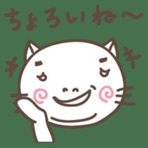 DOSUKOI NYANKO Japanese version sticker #547689