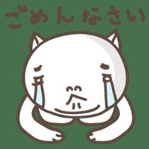 DOSUKOI NYANKO Japanese version sticker #547690