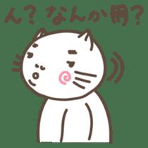 DOSUKOI NYANKO Japanese version sticker #547691