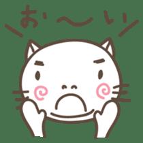 DOSUKOI NYANKO Japanese version sticker #547693