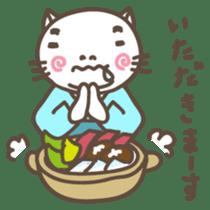 DOSUKOI NYANKO Japanese version sticker #547698