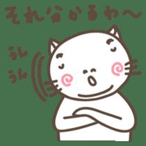 DOSUKOI NYANKO Japanese version sticker #547701