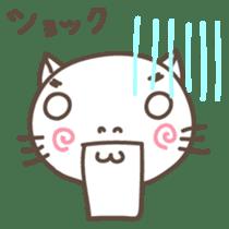 DOSUKOI NYANKO Japanese version sticker #547702