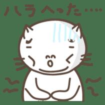 DOSUKOI NYANKO Japanese version sticker #547704