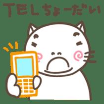 DOSUKOI NYANKO Japanese version sticker #547705