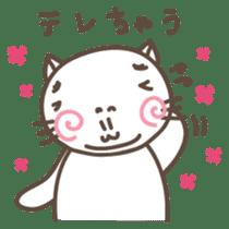 DOSUKOI NYANKO Japanese version sticker #547709