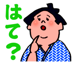 A hungry YOKOZUNA sticker #547915