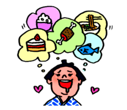 A hungry YOKOZUNA sticker #547916