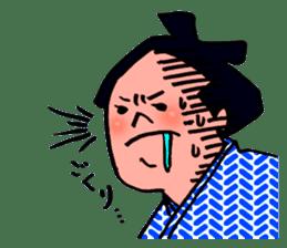 A hungry YOKOZUNA sticker #547919