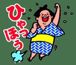 A hungry YOKOZUNA sticker #547921