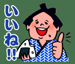 A hungry YOKOZUNA sticker #547922