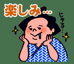A hungry YOKOZUNA sticker #547923