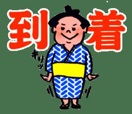 A hungry YOKOZUNA sticker #547925