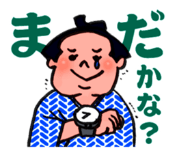 A hungry YOKOZUNA sticker #547926