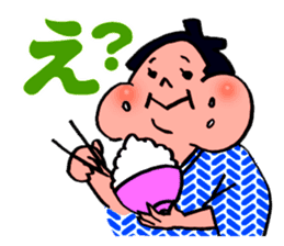 A hungry YOKOZUNA sticker #547929